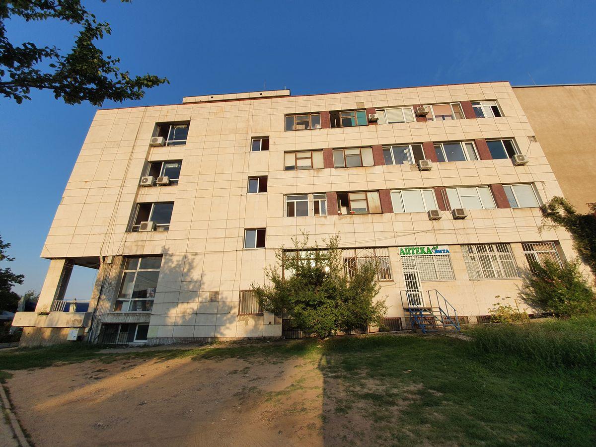 Blagoevgrad - MBAL (МБАЛ) Krankenhaus