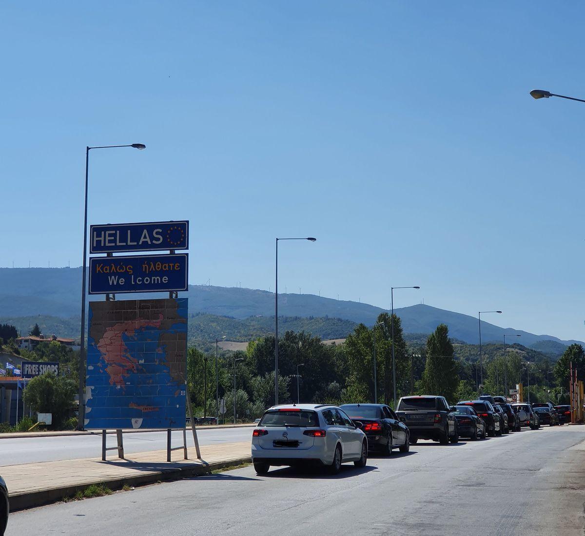 Grenzübergang von Kulata (Bulgarien) nach Promachonas (Griechenland)