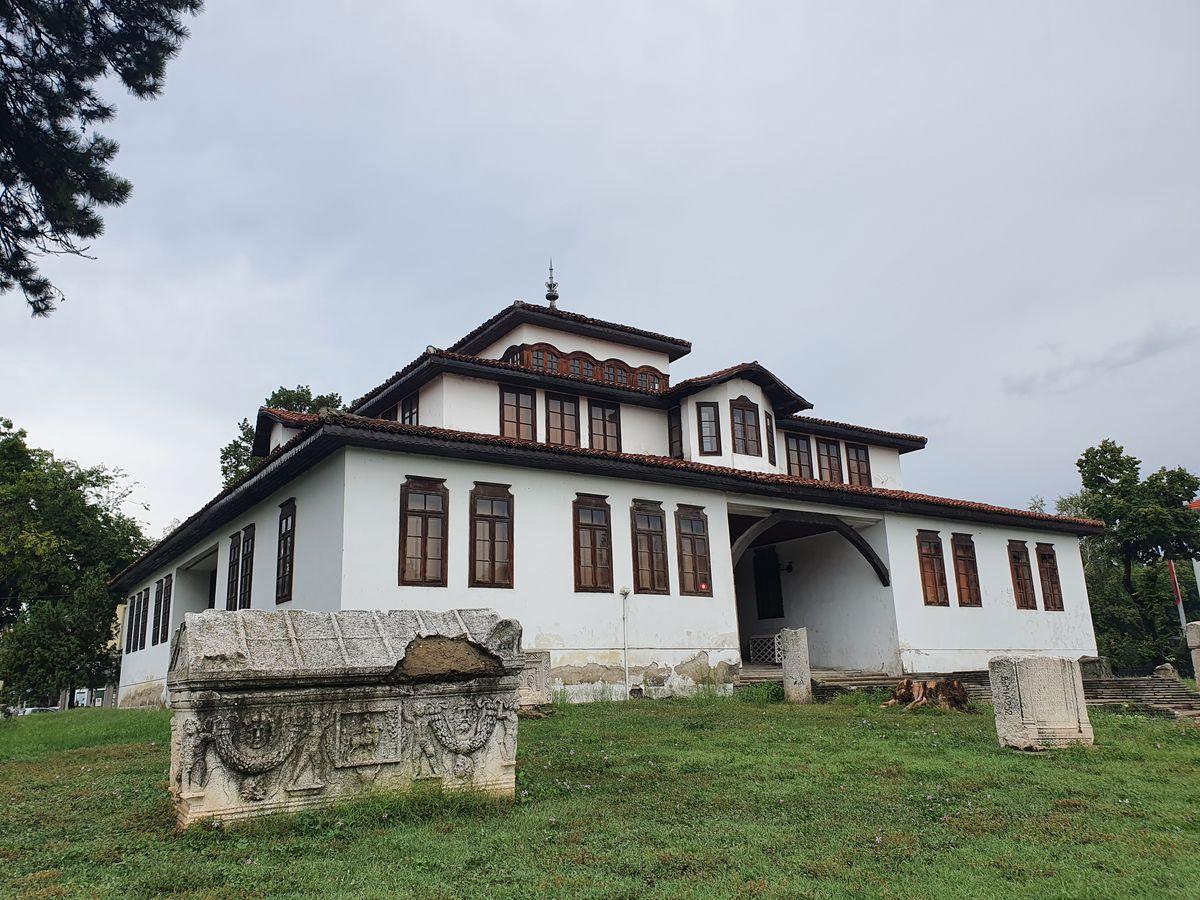 Historisches Museum Vidin