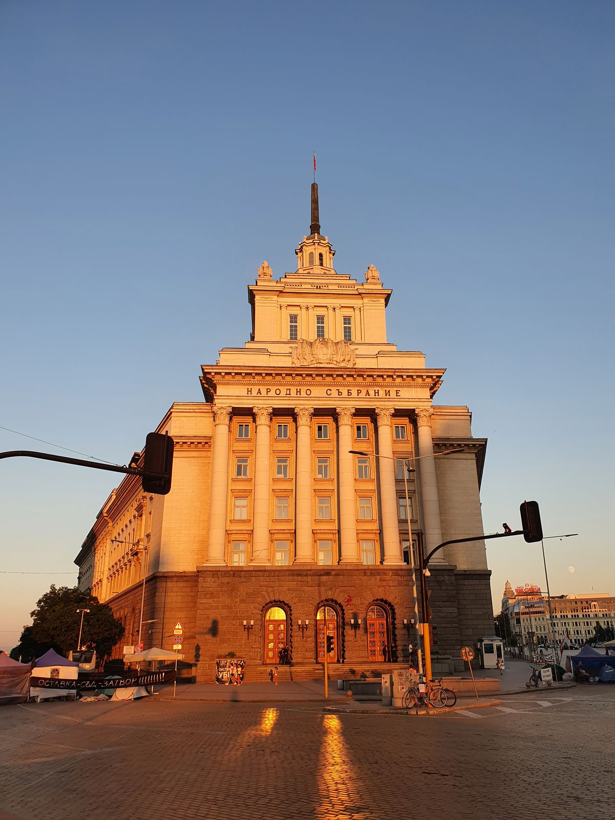 Sofia Konzertsaal