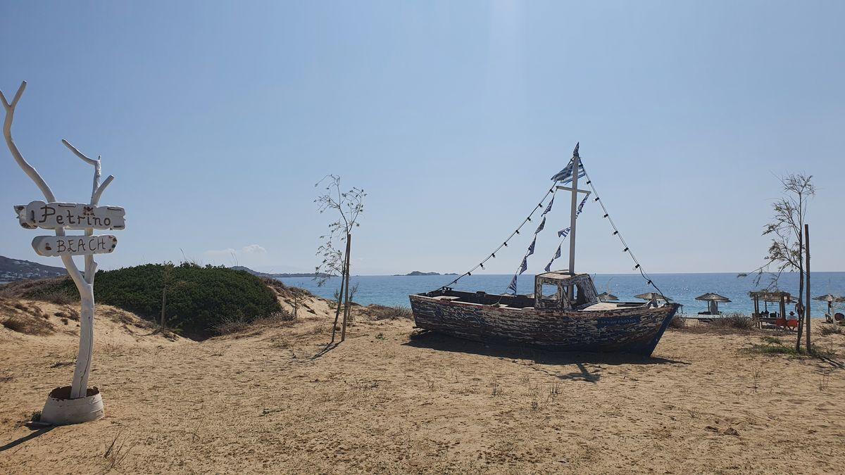 Naxos - Petrio Strand